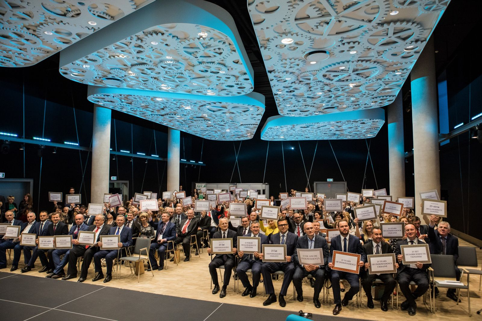 Rozpoczął się Kongres Inicjatyw Europy Wschodniej