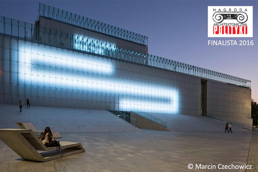 Centrum Spotkania Kultur wśród finalistów VI edycji Nagrody Architektonicznej POLITYKI