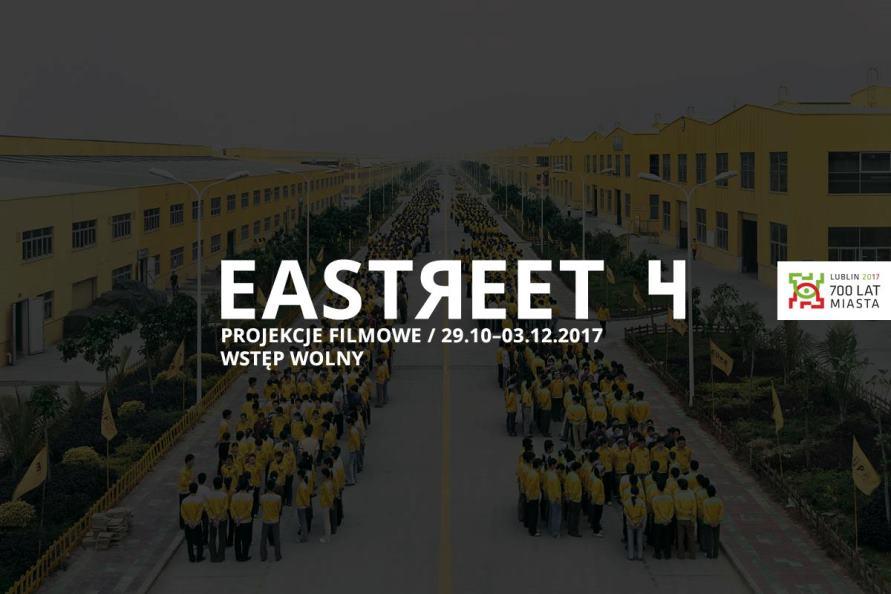 Projekcje filmowe Eastreet 4