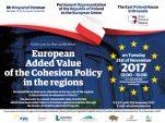 """""""Europejska Wartość Dodana Polityki Spójności w regionach"""" – konferencja"""