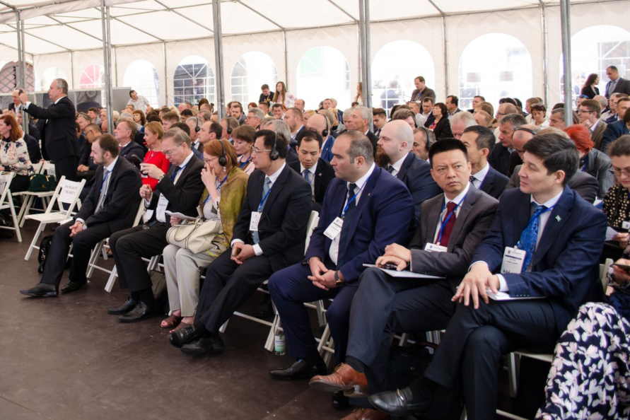 Forum Tarnopil Region Invest 2018