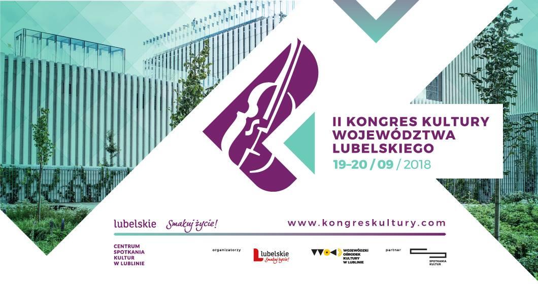 II Kongres Kultury Województwa Lubelskiego