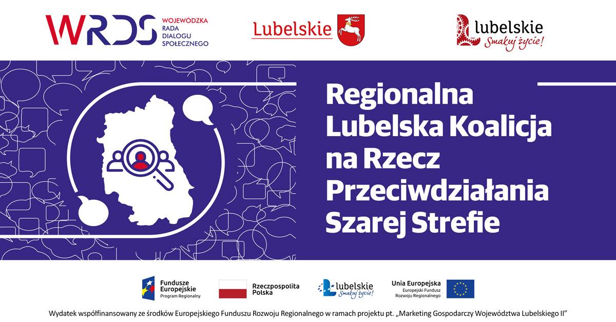 Wspieramy rozwój lubelskiej gospodarki