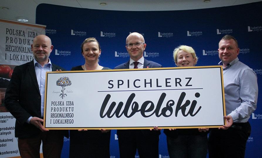 """Inauguracja projektu """"Spichlerz Lubelski"""""""