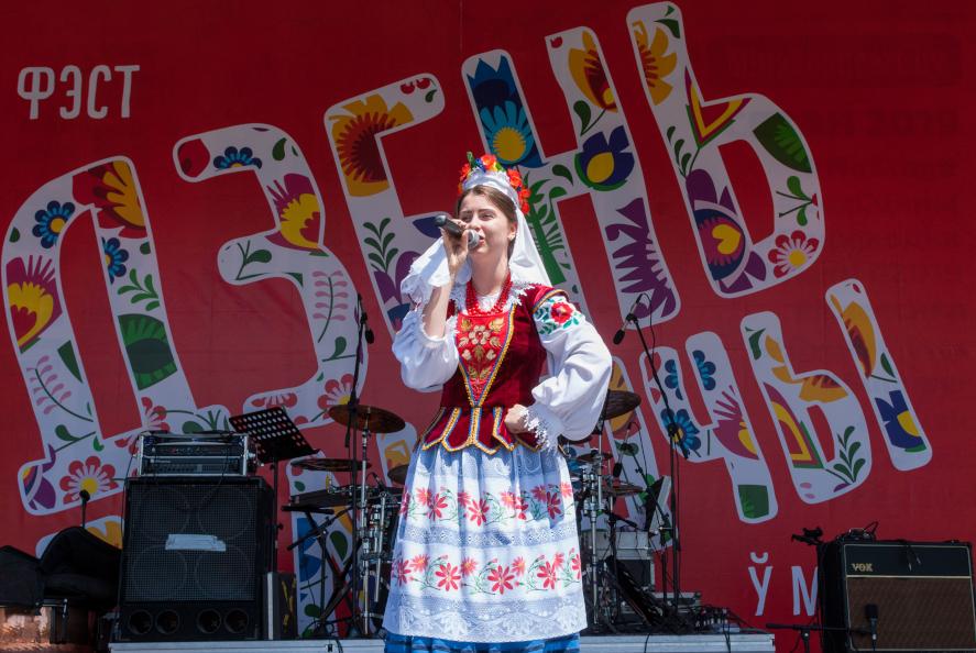 Dzień Polski w Mińsku