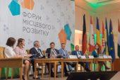 IV Forum Rozwoju Regionalnego