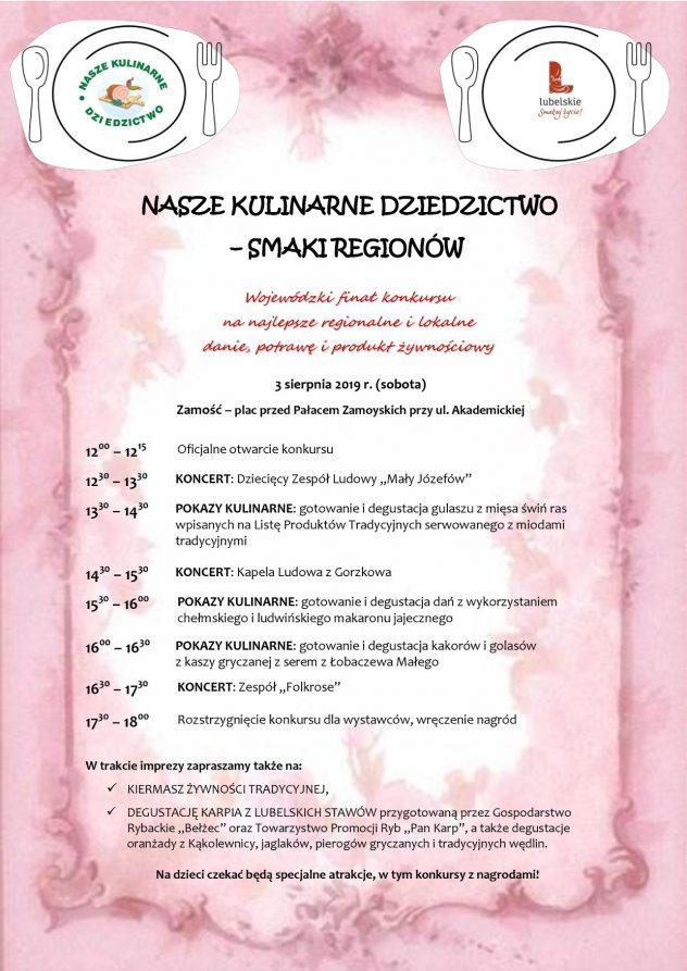 """Wojewódzki Finał Konkursu """"Nasze Kulinarne Dziedzictwo"""""""