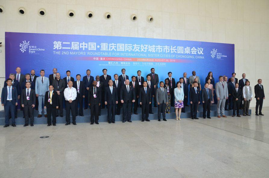 Smart China Expo 2019