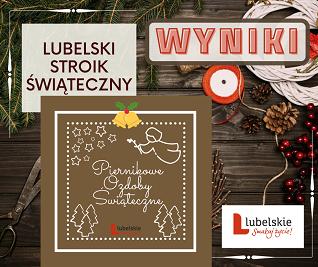 Plakaty konkursów lubelski stroik świąteczny oraz piernikowe ozdoby świąteczne, anioł, dzwonki, gałązki świerku, napis wyniki.