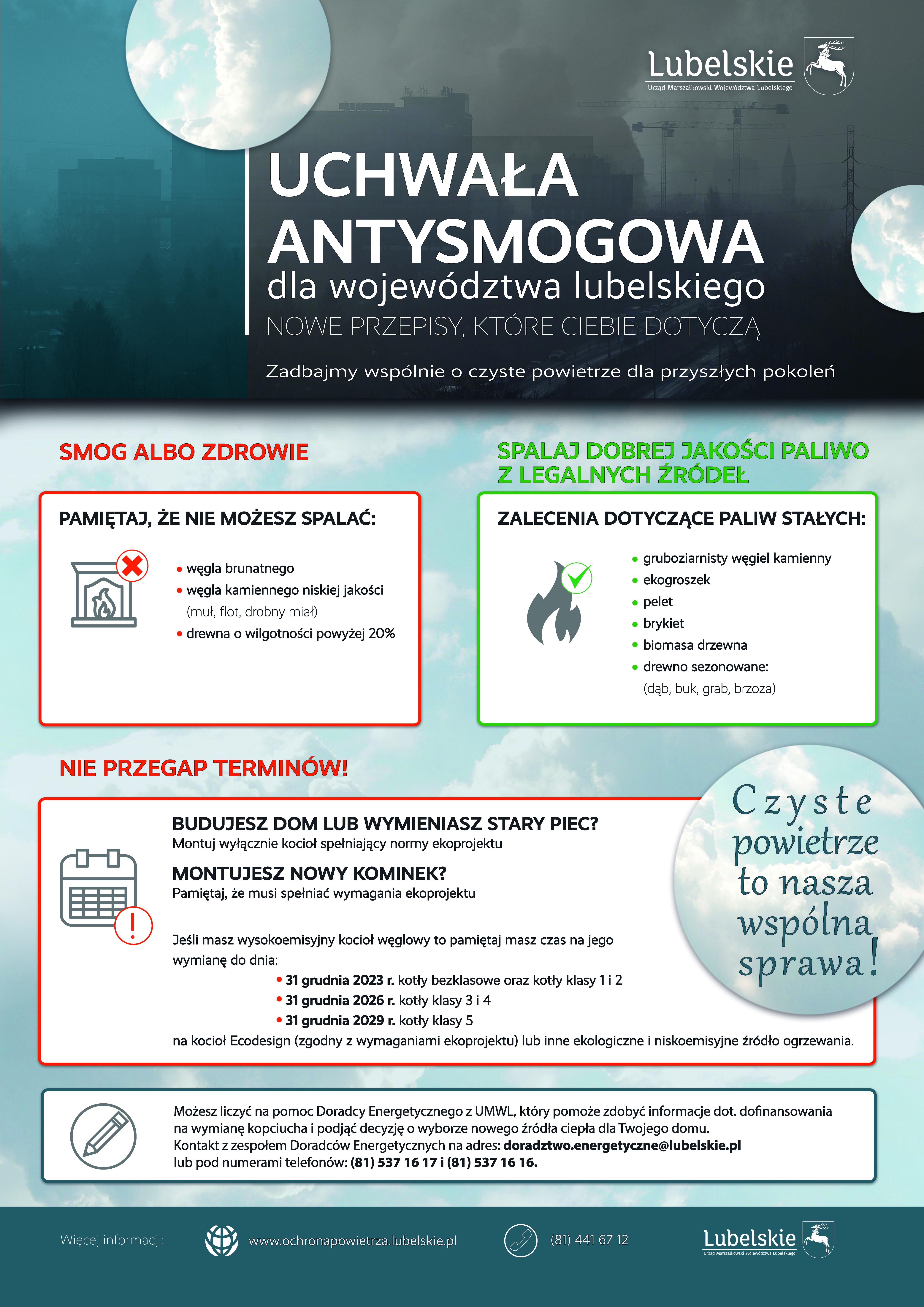 Plakat przedstawia najważniejsze informacje dotyczące uchwały antysmogowej. Dowiadujemy się czego nie możemy spalać  oraz jakie są zalecenia dotyczące paliw stałych. Znajdziemy także informacje o ważnych terminach związanych z wymianą pieców.