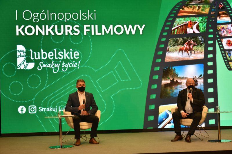I Ogólnopolski Konkurs Filmowy