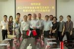 Spotkanie z Administracją ds. Turystyki miasta Kaifeng