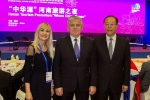 Ceremonia otwarcia Międzynarodowego Forum Turystyki, na zdj. Były Burmistrz Miasta Zhengzhou (Marszałek spotkal się z nim podczas pierwszej wizyty w 2015)