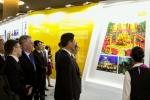 Ceremonia otwarcia Międzynarodowego Forum Turystyki