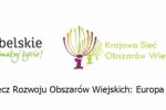 logo KSOW altualne 2017