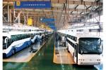 Fabryka autobusów YuTong w Henan