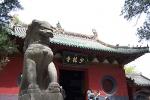 Shao Lin - świątynia na terenie Henan