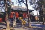 Brama światyni Shao Lin
