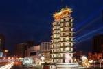 Centrum Zhengzhou nocą