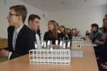 Zajęcia zostały przeprowadzone na Wydziale Biologii i Biotechnologii UMCS