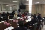 spotkanie Biuro Turystyki 2